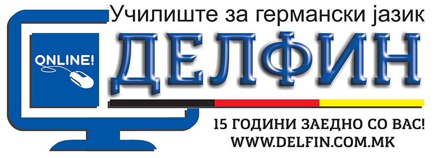 logo-delfin-2020-900px