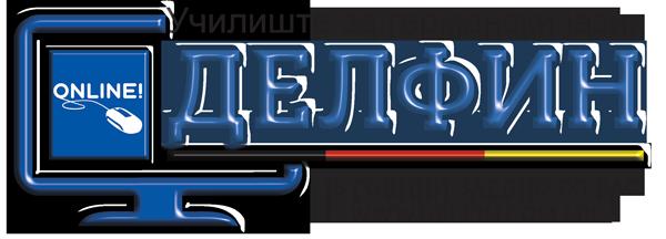 logo-delfin-2021×600